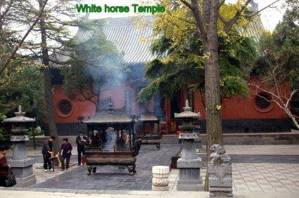 White Horse Temple 1